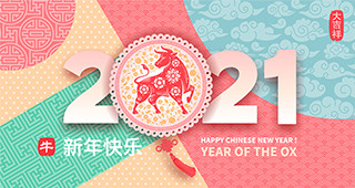 Read Right Now! Chinese New Year